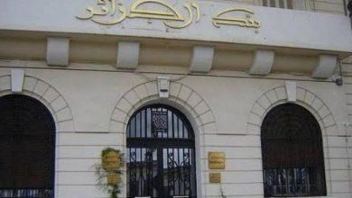 بنك الجزائر يحذّر البنوك