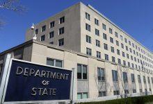 السفارة الأمريكية بالجزائر فتح باب التوظيف