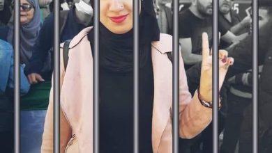 التماس 3 سنوات حبس نافذ في حق 31 موقوف منهم الطالبة ايمان عبدلي