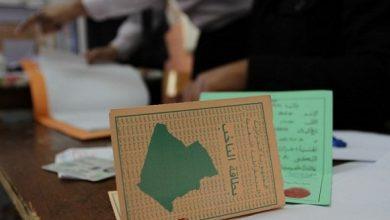 هذه طريقة التصويت وفرز الأصوات في التشريعيات