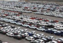 وزارة الصناعة تتوقع استلام 220 ملف لاستيراد المركبات