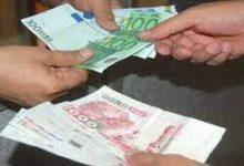 أسعار صرف العملات بالسوق السوداء