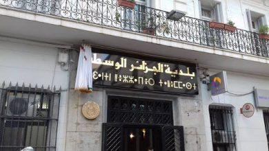 بلدية الجزائر الوسطى تسطر برنامج للاحتفال بذكرى الاستقلال