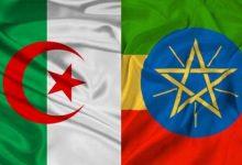 إنشاء مجلس أعمال جزائري-اثيوبي