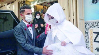 تجميد عقود الزواج