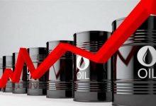 للشهر الرابع على التوالي.. أسعار النفط تواصل مكاسبها وتصعد