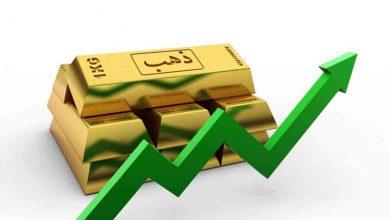 أسعار الذهب ترتفع اليوم