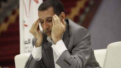 صفعة كبيرة لحزب التطبيع بالمغرب في التشريعيات