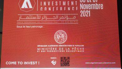 الجزائر تستضيف أكبر تظاهرة اقتصادية في المغرب العربي وإفريقيا