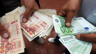 سعر صرف العملات في الجزائر